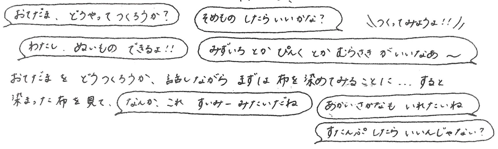 asobi01-10