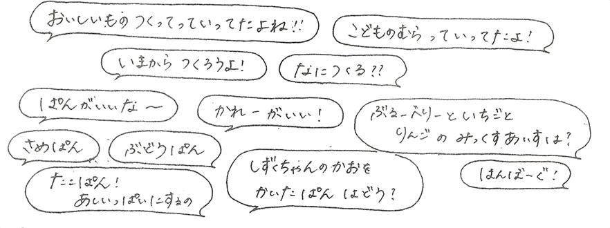 oishii01-5