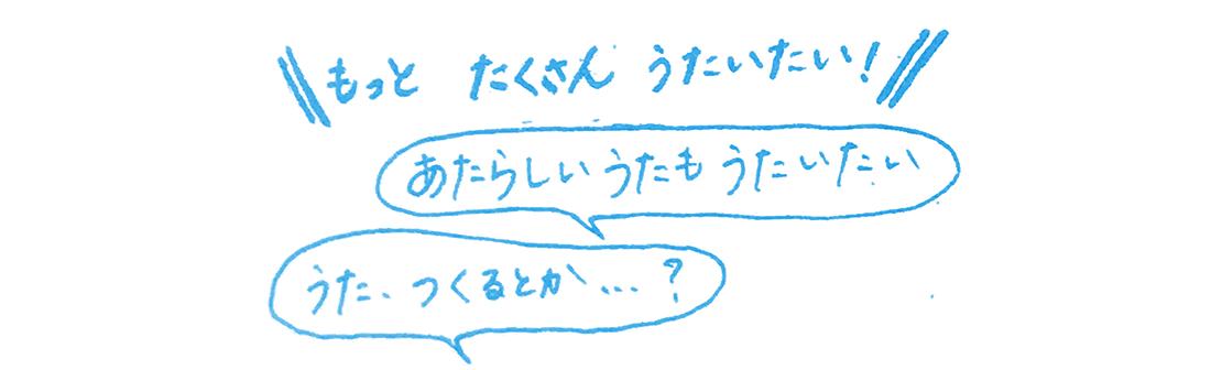 ongaku01-5_1