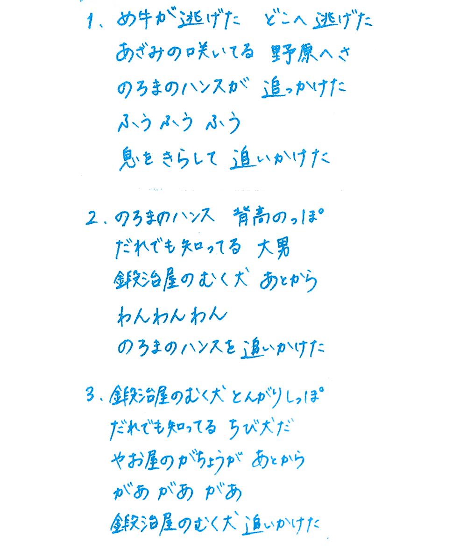 ongaku01-6_1